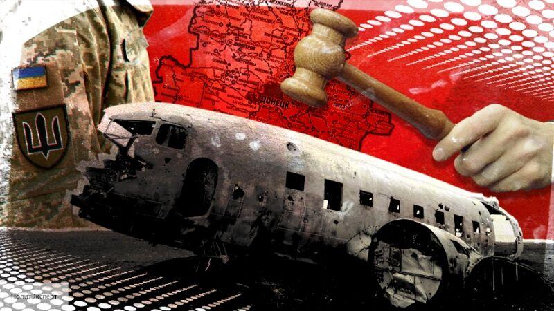 Голландию предупредили о «бумеранге» из-за судебного процесса по делу о МН17