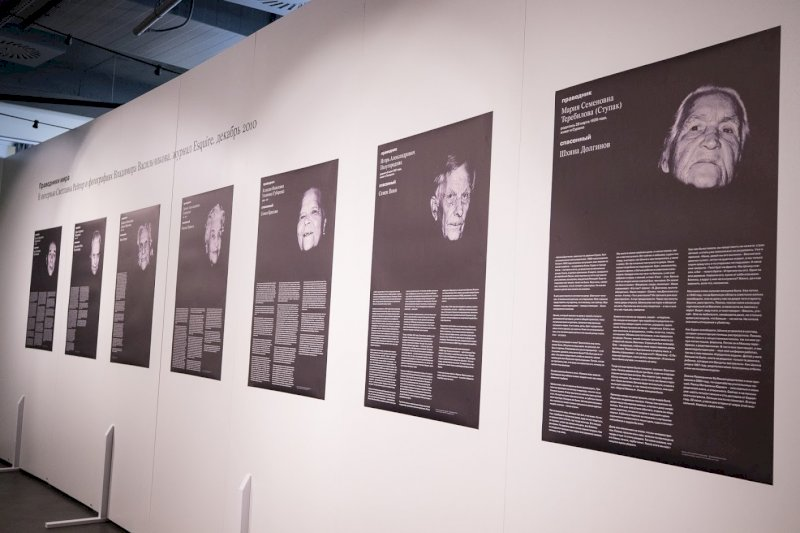 В московском «Манеже» открылась выставка, посвященная Холокосту