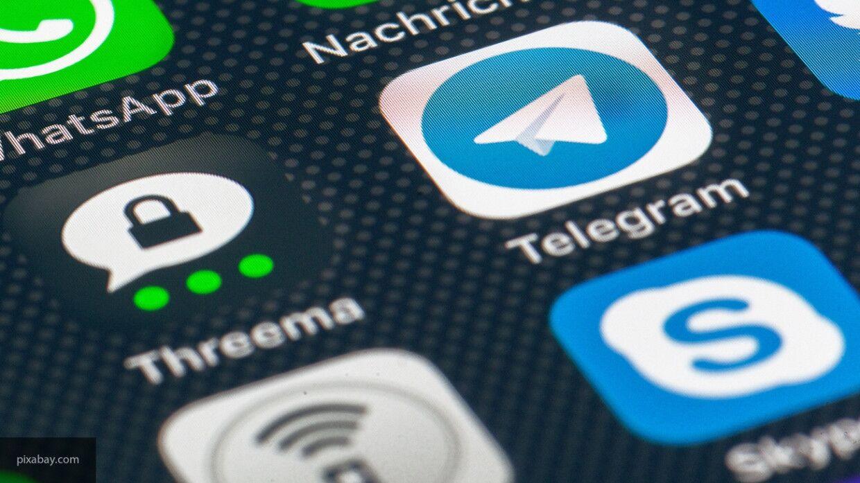Данные нескольких миллионов пользователей Telegram утекли в Сеть