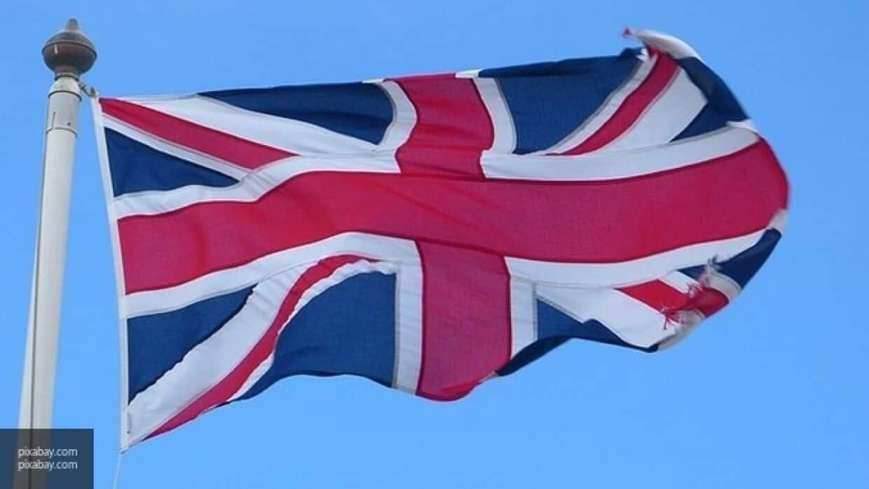 Террористический акт в британском городе Рединг устроил выходец из Ливии
