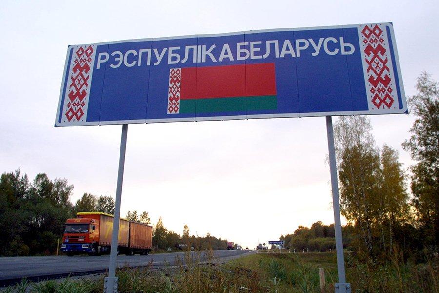 Белоруссия хочет изменить договор с Россией по охране границы
