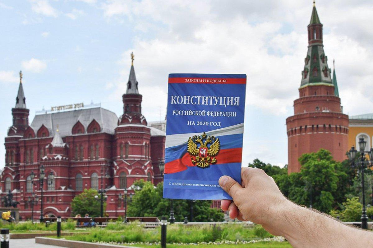 Путин назвал поправки к Конституции закреплением ценностей
