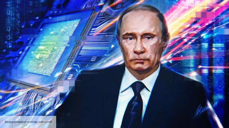 Налоговый маневр Путина заложит основу для создания Кремниевой долины в России
