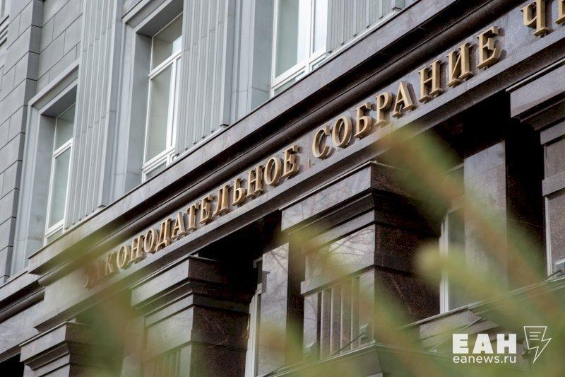Челябинский губернатор возглавит блок «Единой России» на выборах в Заксобрание
