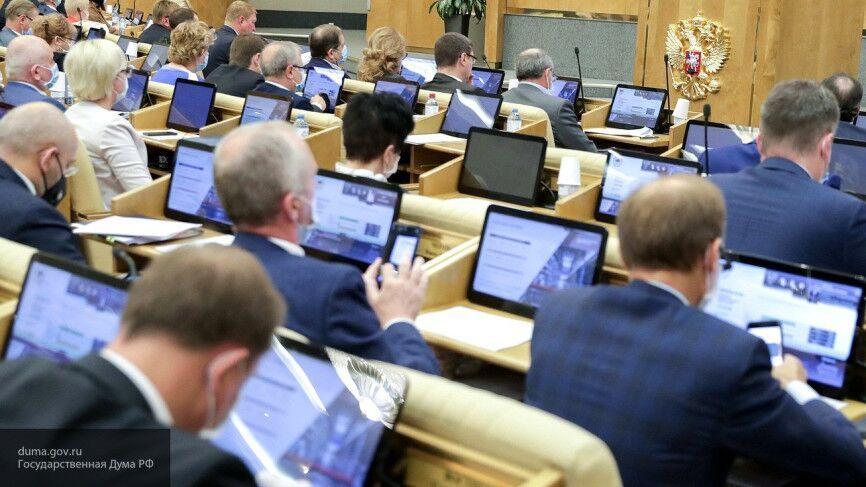 Госдумапризвала проверить иностранные СМИ на вмешательство в дела России