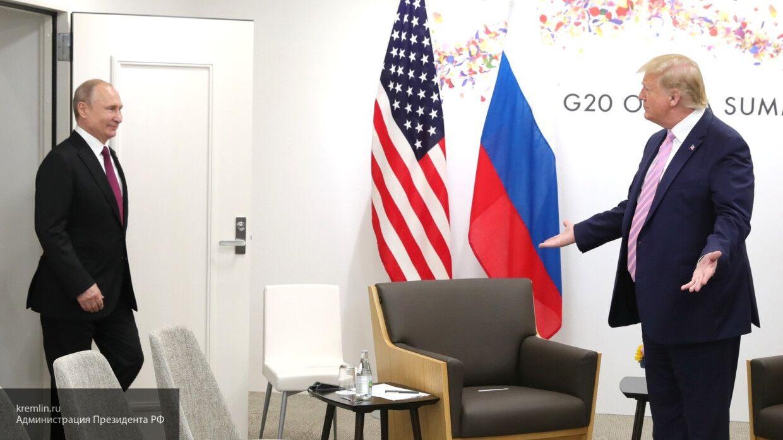 Болтон заявил о неспособности Трампа противостоять Путину