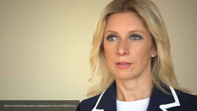 """Захарова поставила на место украинского дипломата, заявившего о """"долгах"""" РФ"""