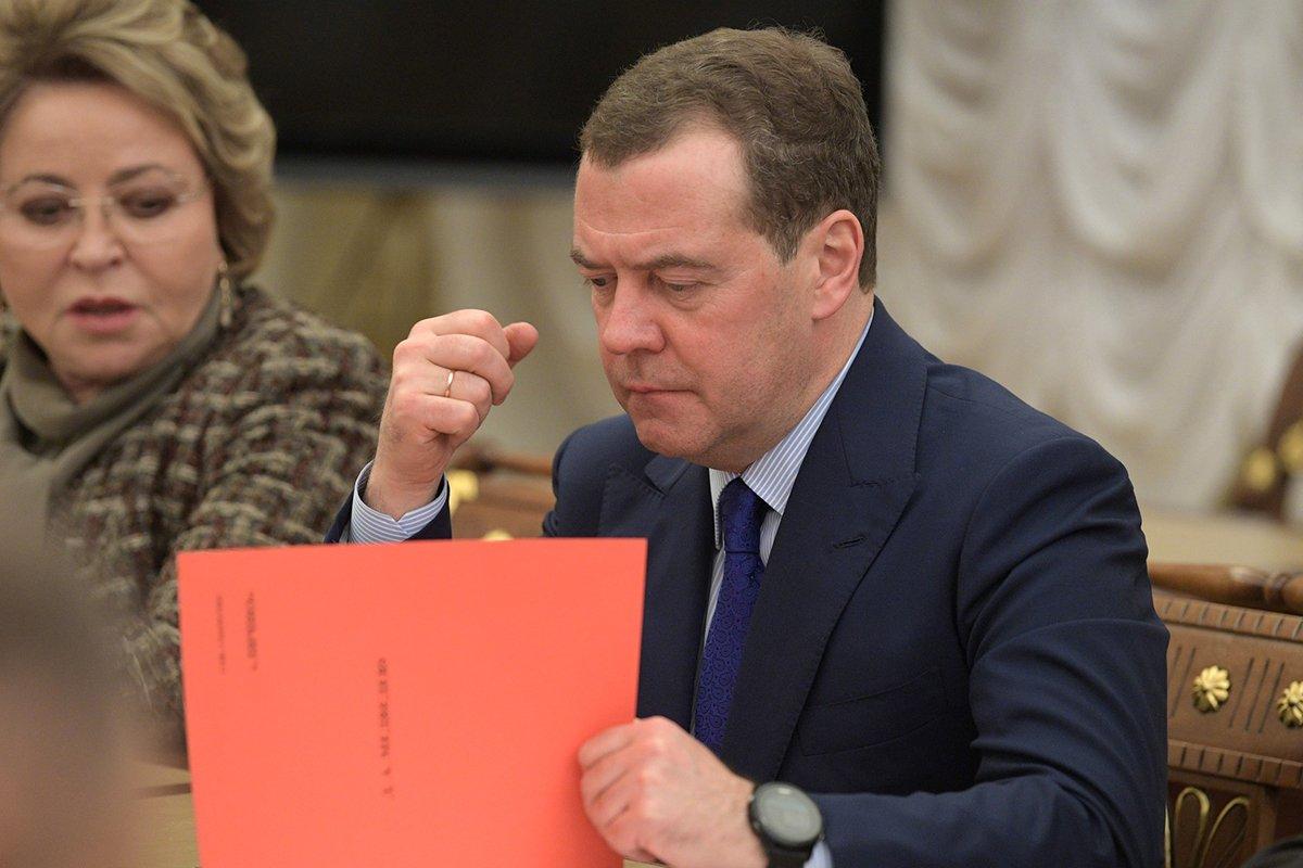 Медведев пожаловался на россиян, до сих пор припоминающих ему пенсионную реформу