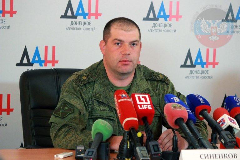 В ДНР заявили о полном бессрочном прекращении огня