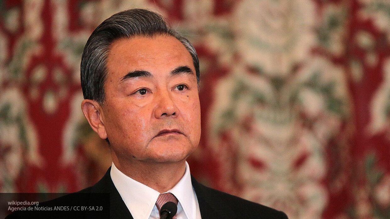 Глава МИД КНР обвинил США в нарушении основных норм международных отношений