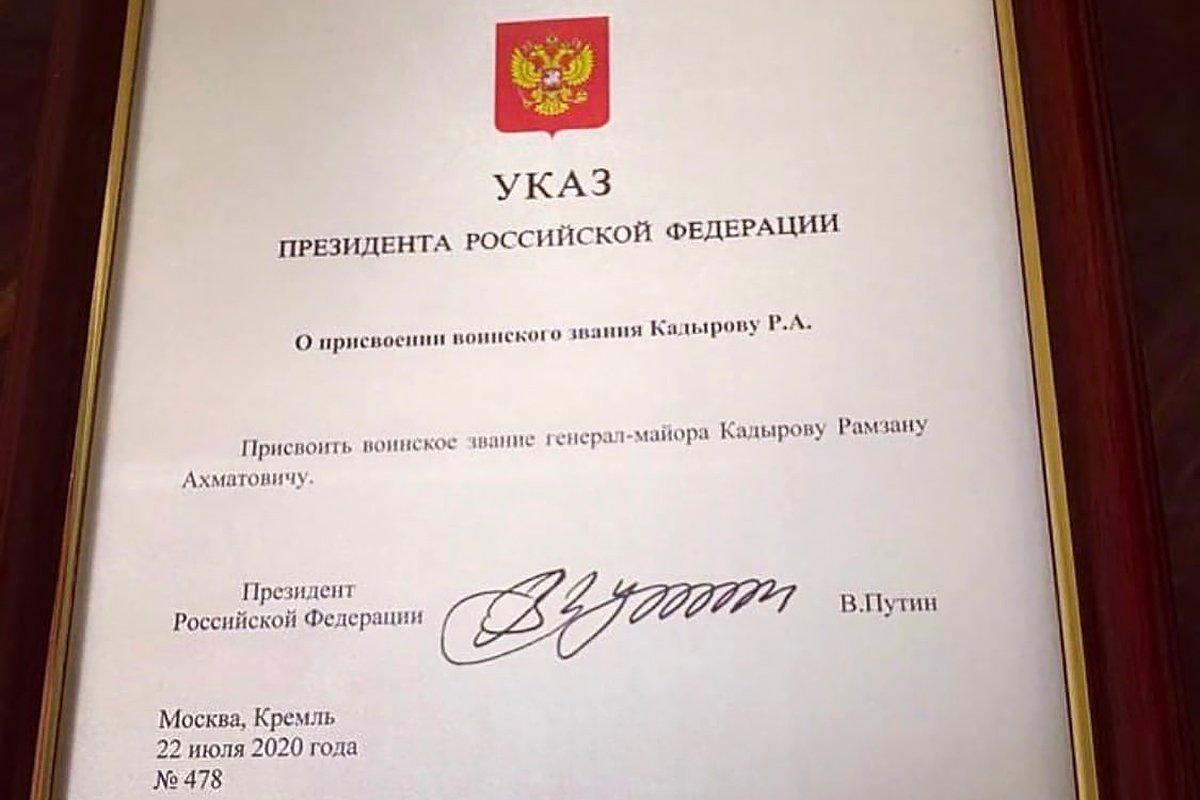 Песков объяснил присвоение Кадырову звание генерал-майора