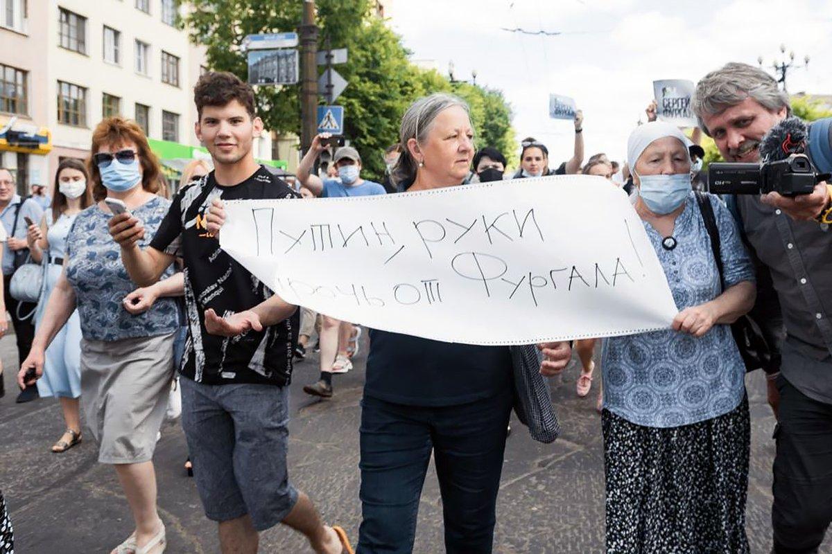 Песков прокомментировал акции в поддержку Фургала в Хабаровске