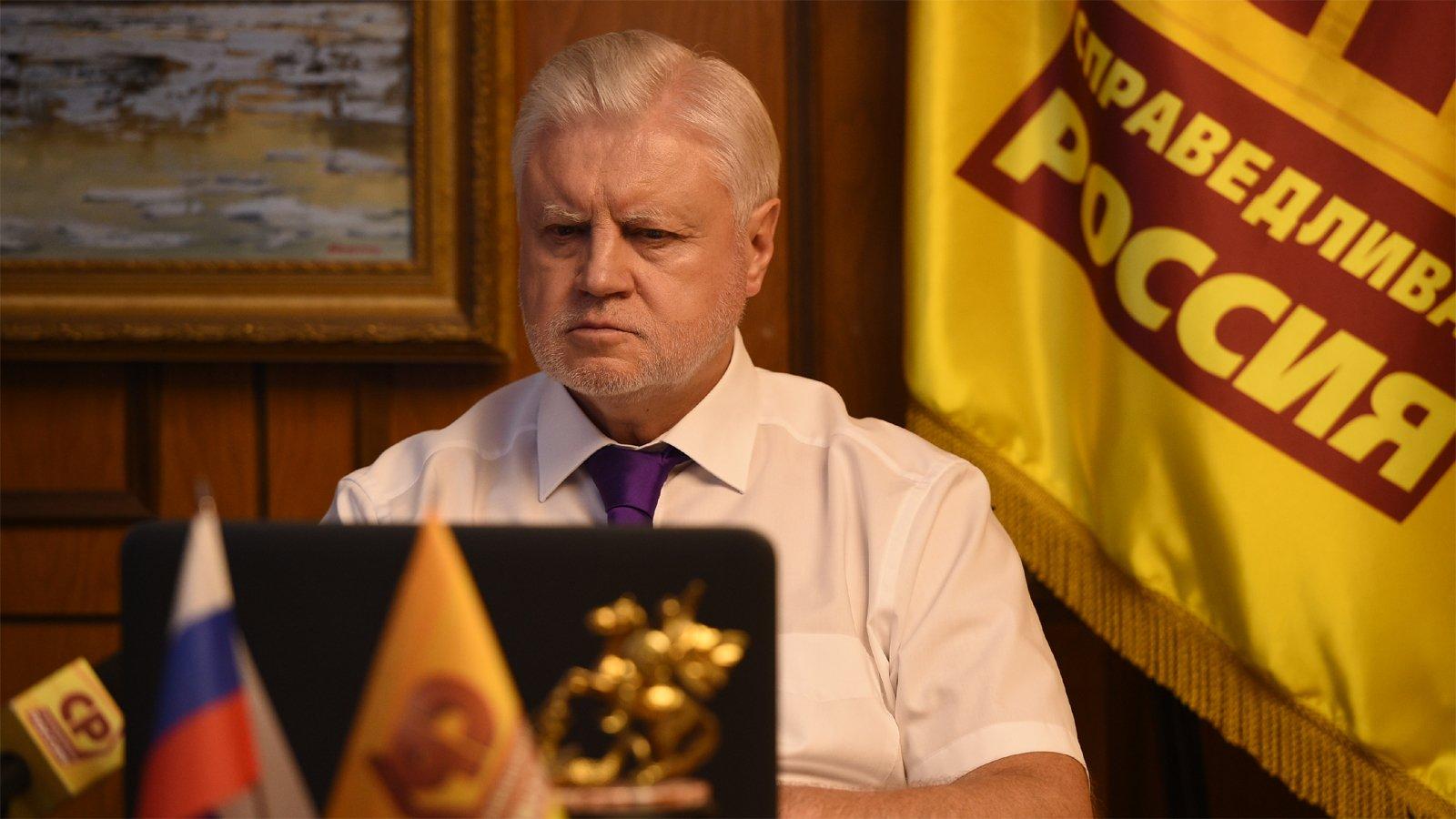 Миронов заявил о необходимости досрочных выборов в ГД после принятия поправок