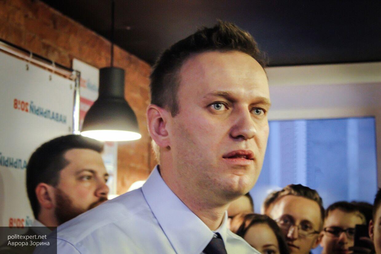 Навальный готовит аудиторию к провалу кандидатов от ФБК на выборах 2021