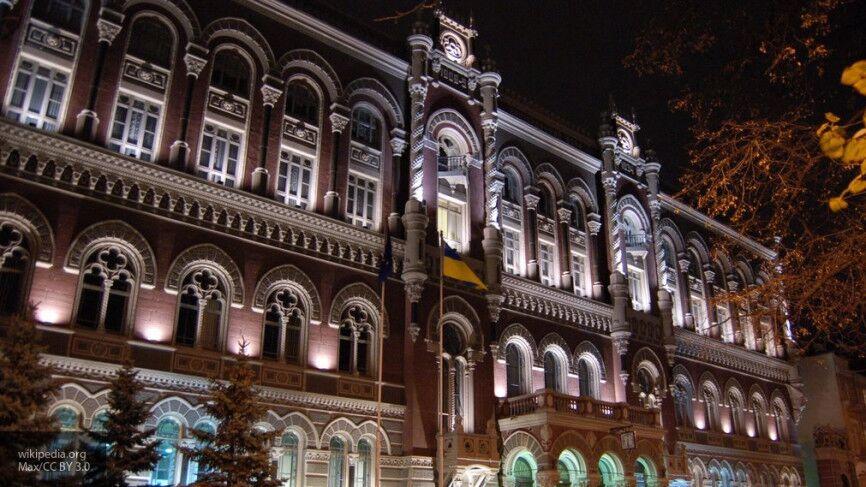 Отставка главы Нацбанка Украины поставила страну под угрозу банкротства