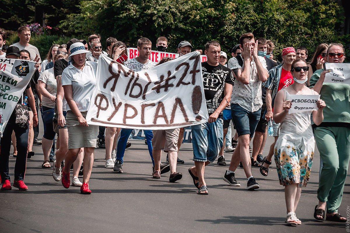 Песков исключил возможность организации акций в Хабаровске из-за рубежа