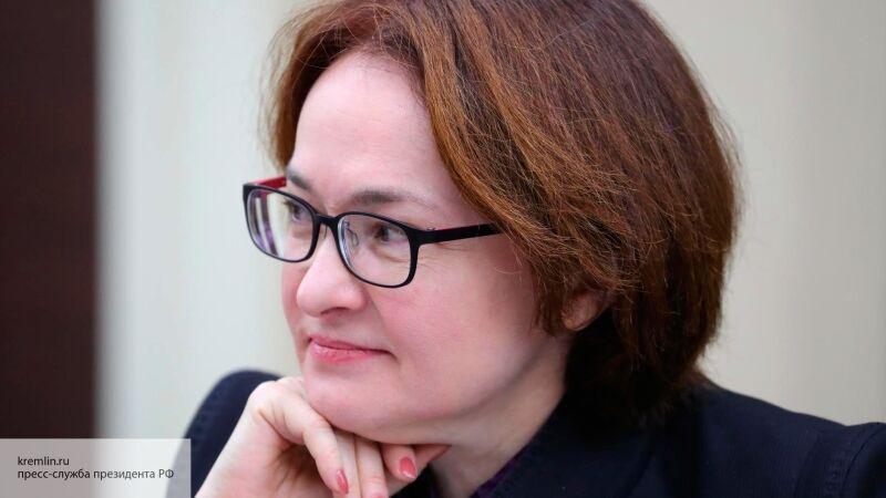 Гадалка раскрыла значение броши Эльвиры Набиуллиной