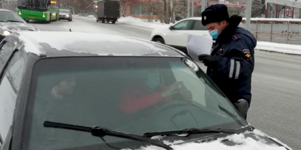 Свердловских водителей предупредили о непогоде
